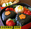 Cooking Cute: a bento site [linking banner]